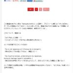 YouTubeに自称日本人の「ボストン・テロ祝福動画」がアップ、韓国人のなりすましと疑う声多数 2- AOLニュース
