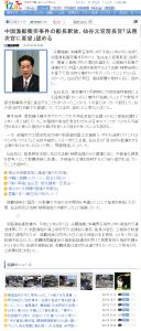 「中国漁船衝突事件の船長釈放、仙谷元官房長官「法務次官に要望」認める」:イザ!