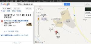 201204内原郷土史義勇軍資料館   Google マップ