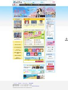能登観光ポータルサイト のとねっと - TOPPAGE