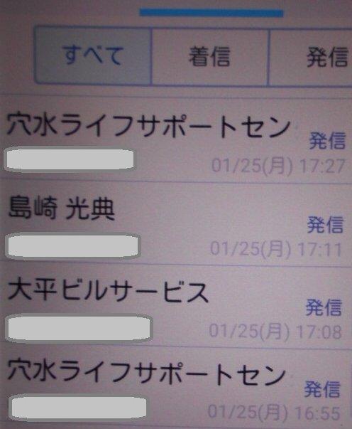 2016-01-25-132