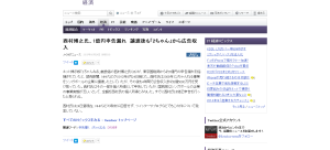 西村博之氏、1億円申告漏れ 譲渡後も「2ちゃん」から広告収入(J-CASTニュース) - 経済 - livedoor ニュース