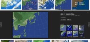 FireShot Capture 61 - 日本広域衛星画像 - Google 検索_ - https___www.google.co.jp_search