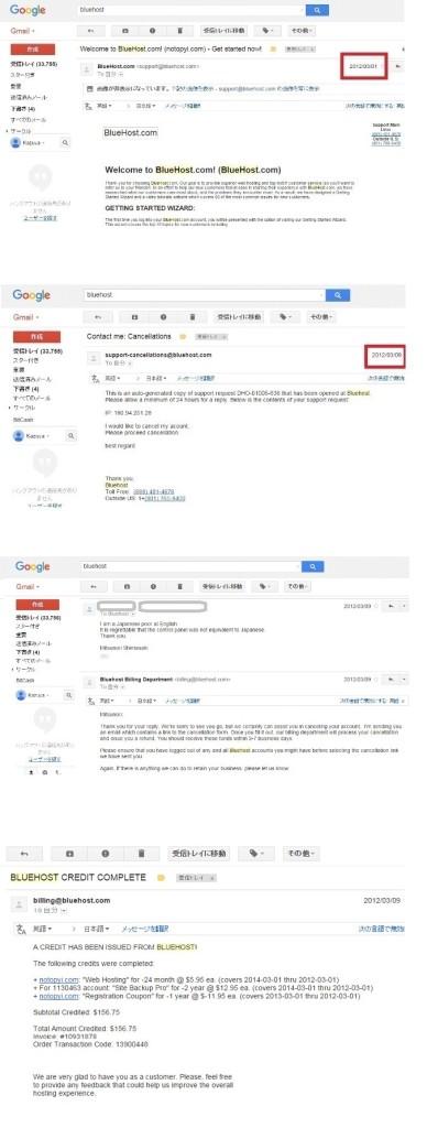 3-2012-03-01-mail-google-com-mail-