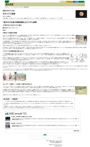 月刊 現代農業2009年6月号 月のリズム防除