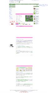 ハーブ オレガノの育て方、効果・効能など|ハーブのホームページ