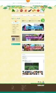 未来の農業を目指す金剛ファーム。農業体験、収穫体験、循環型農業で石川県をもっと元気に!