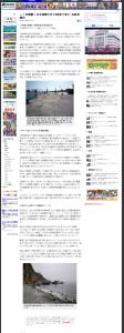 <北朝鮮>日本海側でのイカ漁業で死亡・失踪者続出 - アジアプレス・ネットワーク