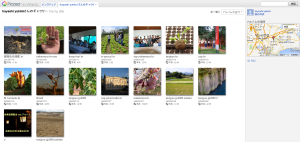 Picasa ウェブ アルバム - hayashi yukimi 2013-09-30 07-56-38