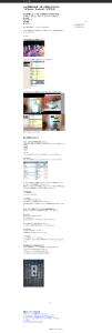 Exif情報の恐怖!個人情報を守るには(iPhone・Android・デジカメ) - チラシの裏(拡大するときは公開日時右横の画像サイズをクリック)