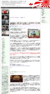 【画像】韓国人、衝撃で凍りつく「米国トニー賞の授賞式に日本の戦犯旗が登場した!」「ハンマーで叩かれたようだ」 - 東アジア・政治経済ニュース