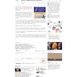 삼성·LG 전자매장서 불법 SW 복제 판친다 - Chosunbiz - 프리미엄 경제 파워