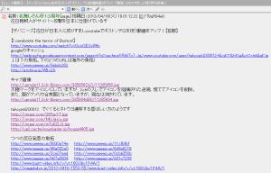 【ネット】YouTubeに自称日本人の「ボストン・テロ祝福動画」がアップ、「韓国人のなりすまし」と疑う声多数★2