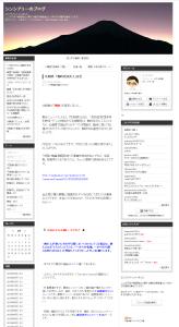 北朝鮮、「戦時状況突入」宣言 シンシアリーのブログ