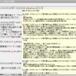 韓国政府、グローバルIPとプライベートIPを間違える 実際のウイルスの発信元は韓国