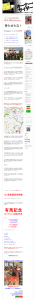 小宮城の馬主馬券術~オーナー・サイダー~小宮サンタから有馬記念3点勝負馬券を無料配信!