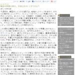 Google 翻訳 韓国の問題は悪化。 中国は次のことができる?