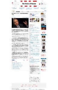 億万長者ソロス氏 中国の財政的破綻を予言- The Voice of Russia 2014-01-16 12-48-14