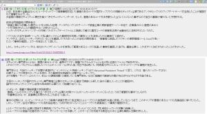 【韓国サイバー攻撃】セキュリティベンダのアップデートサーバを利用か-ベンダ側は事実把握後も顧客に連絡せず[0321]