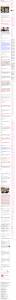 """ぼやきくっくり  麻生副総理""""ナチス憲法発言""""共同通信と朝日新聞の捏造報道に怒り!「ザ・ボイス」より"""
