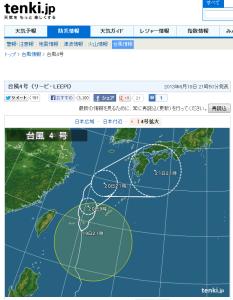 台風4号(2013年) - 日本気象協会 tenki.jp