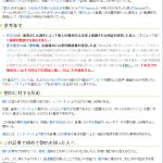 割れとは (ワレとは) [単語記事] - ニコニコ大百科