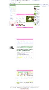 ハーブ ワイルドストロベリー(野イチゴ )の育て方、効果・効能など|ハーブのホームページ