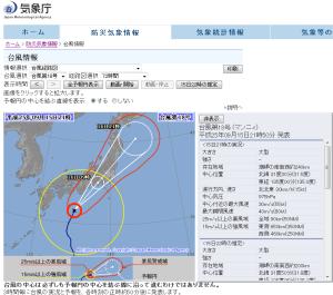 2013-09-15 台風18情報