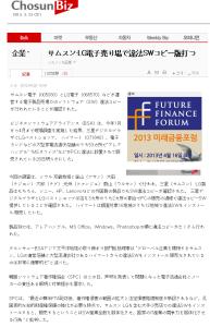 Google 翻訳 2013-03-23 23-20-52