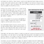 [방송-은행 전산망 마비]해킹 막는 보안업체 백신을 해킹 경로로 활용  2013-03-25