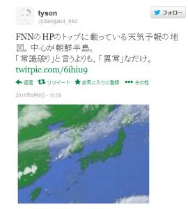 Twitter - da4gan4_hkd- FNNのHPのトップに載っている天気予報の地図。中心が朝鮮半 ...