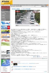 FNNニュース- 局地的豪雨で首都圏