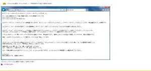 2ちゃんねる運営、2ちゃんねるビューア利用者のログ流出で説明とお詫び(画像) -INTERNET Watch