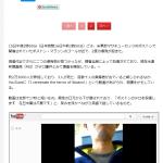 YouTubeに自称日本人の「ボストン・テロ祝福動画」がアップ、韓国人のなりすましと疑う声多数 - AOLニュース