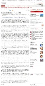 朝日新聞デジタル:麻生副総理の憲法改正めぐる発言の詳細 - 政治