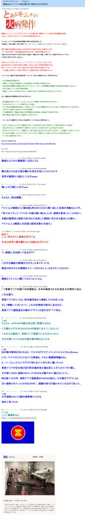 2ちゃん的韓国ニュース - 【韓国BBS】 アジア10カ国の親日度「中韓以外は日本が好き」
