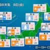 今日の天気 2021年1月8日(金) 日本海側は大雪や吹雪に厳重警戒 九州は記録的な大雪