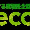 山形エコ農家ウェブサイト