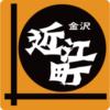 近江町市場 – 金沢市民の台所としてもうすぐ300年の小売市場