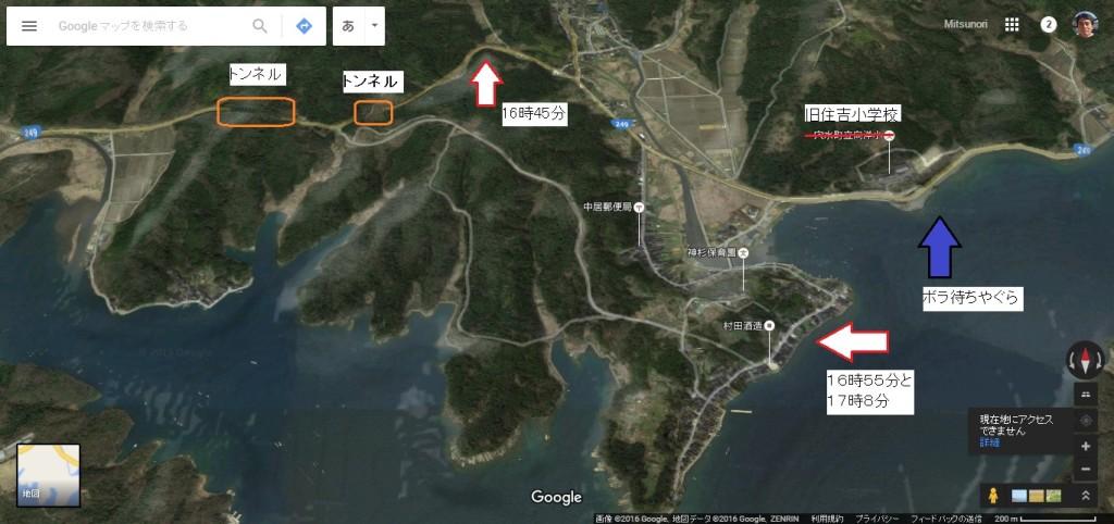 screencapture-www-google-co-jp-maps-37-2075663-136-9405033-3027a-20y-41-05t-data-3m1-1e3-5m1-1e4-1453788198285