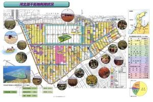 yasai_map